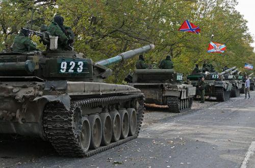 В ОБСЕ бьют тревогу: боевики «ДНР» подтянули Грады к линии отвода