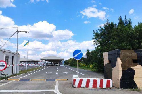 На КПВВ в Луганской и Донецкой областях откроются сервисные центры