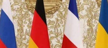 Переговоры в Берлине: Козак считает, что Россия не видит оснований для встречи Зеленского и Путина