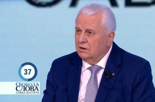 Кравчук рассказал, кто придумал инспектирование позиций ВСУ под Шумами