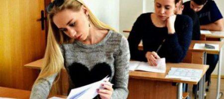 Выпускникам вводят новый обязательный экзамен: подробности (ВИДЕО)