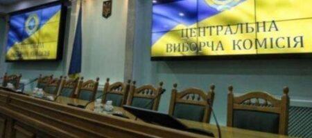 Зелёный свет для кандидатов на выборы - ЦВК начала регистрацию