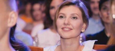 Елена Зеленская выступила против стереотипов: что не так с украинским обществом