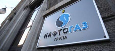 Бедненькие: «Нафтогаз» заявил о многомиллиардных убытках