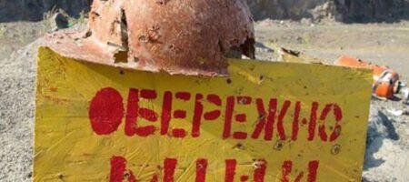 ЧП на Донбассе: в зоне ООС на мине подорвались двое военных