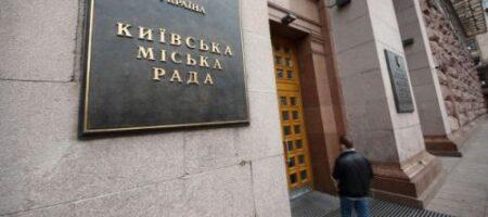 За кресло мэра Киева решили побороться еще 4 кандидата