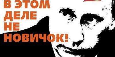 Бесшумные убийцы: самые громкие в мире отравления, проведенные российскими спецслужбами