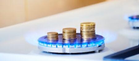 Газ к зиме резко подорожает: сколько украинцы заплатят за куб