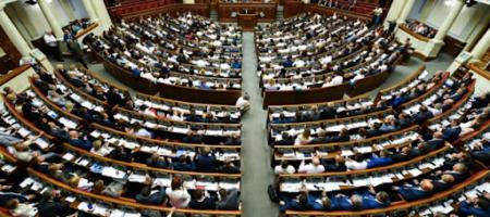 Рада официально отреагировала на «выборы» в Крыму