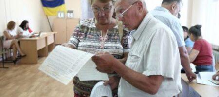 Свежий рейтинг партий: за кого украинцы проголосуют на местных выборах