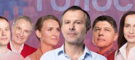 """""""Богема"""" из """"Правого сектора"""": стало известно, кто заменит Вакарчука в Раде"""