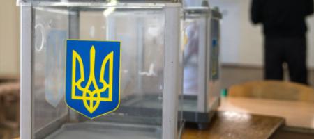 Выборы в Украине могут измениться: Зеленский сделал громкое заявление