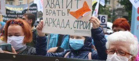 Вкладчики банка «Аркада» перекрыли Крещатик