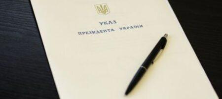 Президент подписал важный указ для НАПК