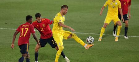 НЕВЕРОЯТНО! Украина обыграла Испанию в Лиги Наций (ВИДЕО)
