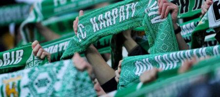 Во Львове зарегистрировали ещё одни ФК Карпаты