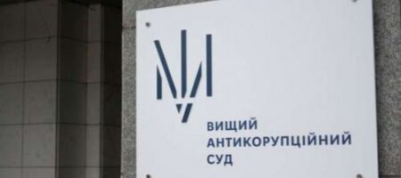 Дело ядерных взяток: ВАКС отпустил под личное обязательство пособника Микитася