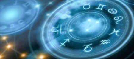 Премия или прибыль: четыре знака Зодиака получат крупное вознаграждение в ноябре