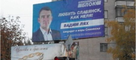 Уходящий мэр Славянска Лях полностью сорвал отопительный сезон в городе. Мерзнут дети и пенсионеры