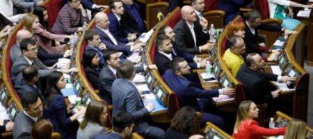 Рада не смогла одобрить изменения в Бюджетный кодекс