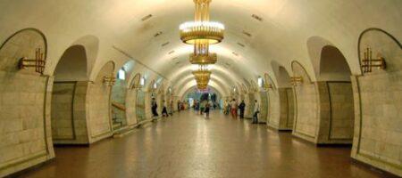 В Киеве экстренно закрыли центральную станцию метро
