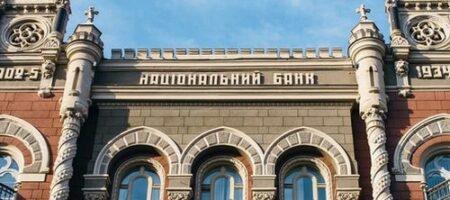 Налоговая проверит банковские счета украинцев: в чем идея Кабмина