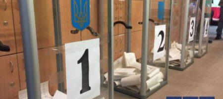 Выборы мэров в 11 городах: первые результаты