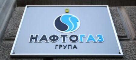 """""""Нафтогаз"""" назвал цену газа для производителей тепла на текущий месяц"""
