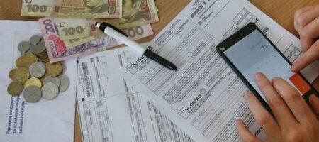 Субсидий украинцам дают больше: в Минсоцполитики назвали новые цифры