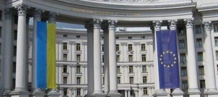 В МИД Украины прокомментировали ноту Беларуси