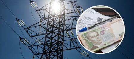 Цена на электроэнергию взлетит 1 декабря: кому придется переплачивать