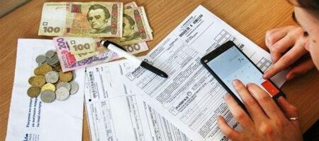 Платить придется больше: новые платежки за коммуналку с абонплатой на все