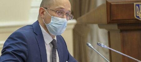 Шмыгаль рассказал основные пункты «плана Б» по локдауну