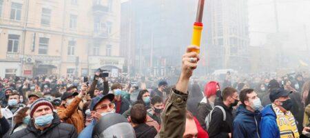 В Киеве проходит очередная акция протеста, подробности с места событий