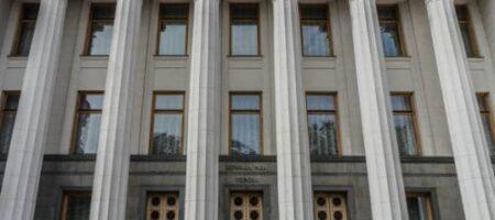 Рада приняла еще один законопроект касательно НАПК