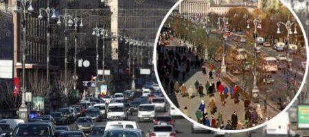 Так выглядел Киев в 1979 году: редкие кадры