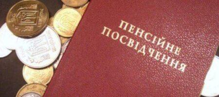 Накопительная пенсия в Украине: в Раде раскрыли планы по нововведению