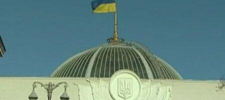 """Сумма впечатляет: во сколько обойдется украинцам """"содержание"""" одного депутата"""