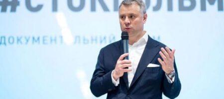 Вам такая и не снилась: обнародована зарплата Витренко в Нафтогазе