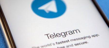 Telegram начнет монетизироваться со следующего года