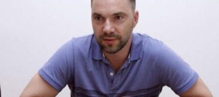 План Б по Донбассу: Арестович объяснил, что придумали в украинской ТКГ