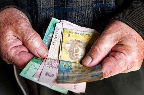 C 2021 года пенсионная система Украины кардинально меняется