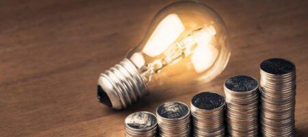 В 2 раза больше: сколько придется платить за свет с 1 января 2021
