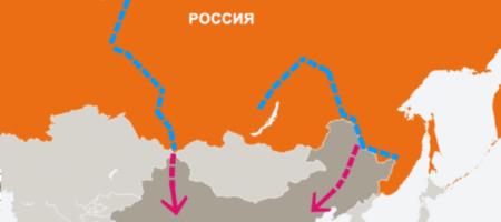 Китай сокрушает экономику РФ отказавшись от русского газа, после того как нашли у себя крупное месторождение