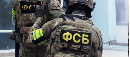Произошла перестрелка на границе Украины и РФ: в ФСБ рассказали о жертве