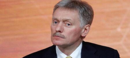"""У Путина оценили идею об официальном признании """"Л/ДНР"""""""