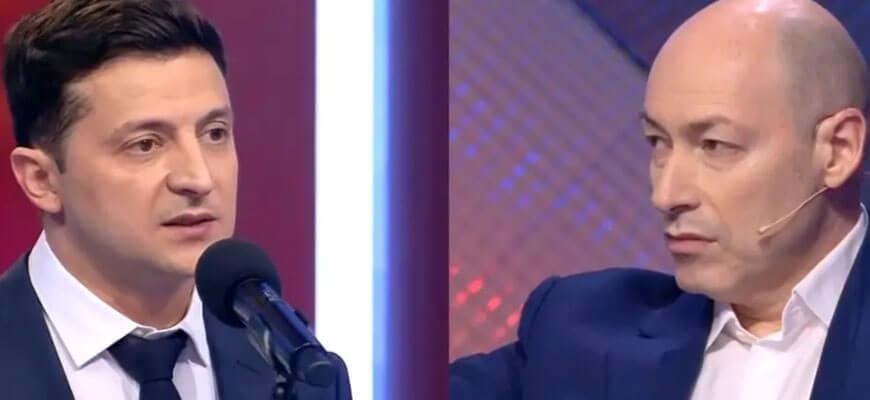 Гордон — Зеленскому: Мы не бедная, а ограблена страна, возьмите просто и поставьте … (ВИДЕО)