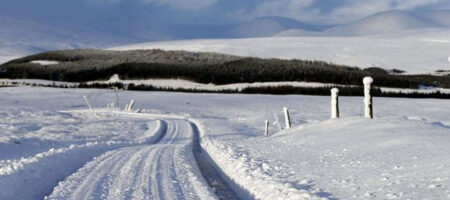 Начало астрономической зимы! День зимнего солнцестояния — какой будет погода 22 декабря