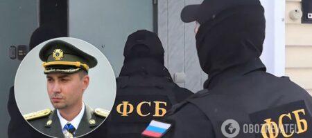 Спецслужбы РФ собирали информацию для возможного убийства главы украинской разведки: опубликована запись