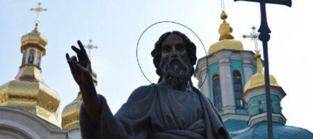 День Андрея: что нельзя делать, чтобы не лишиться заступничества небесного патрона Украины